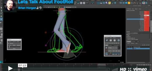 foot roll