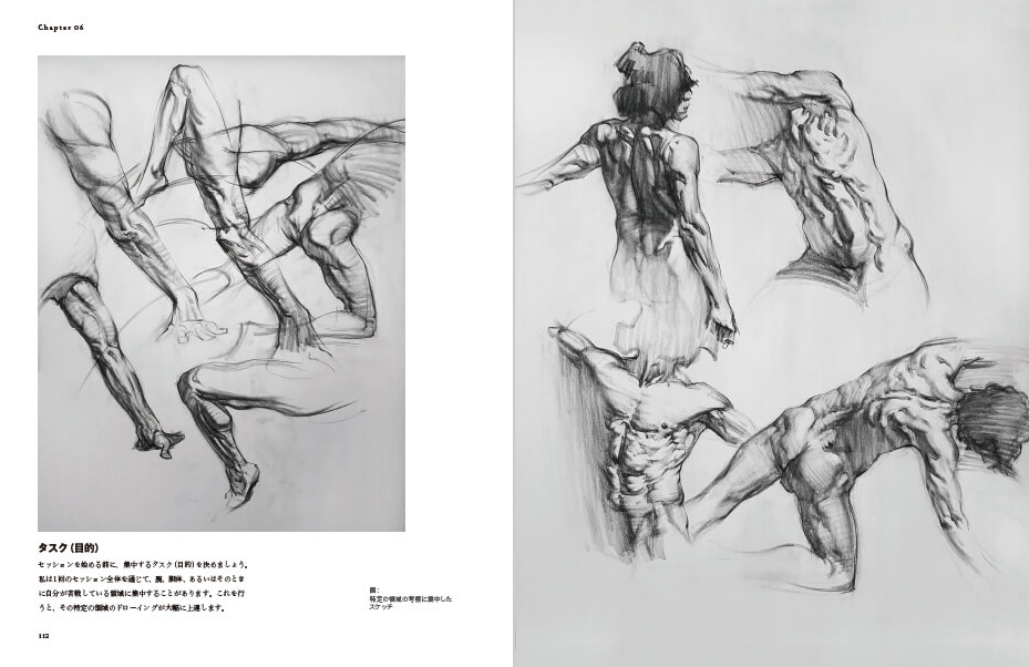 figure-drawing-for-concept-artist_4
