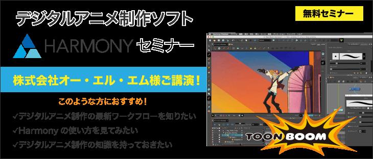 news170227_02a