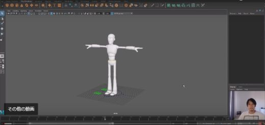 walkcycle_tutorial