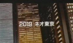 空前のアニメ巨編 AKIRAが動き出す!