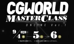 cgworld_1st_master_class